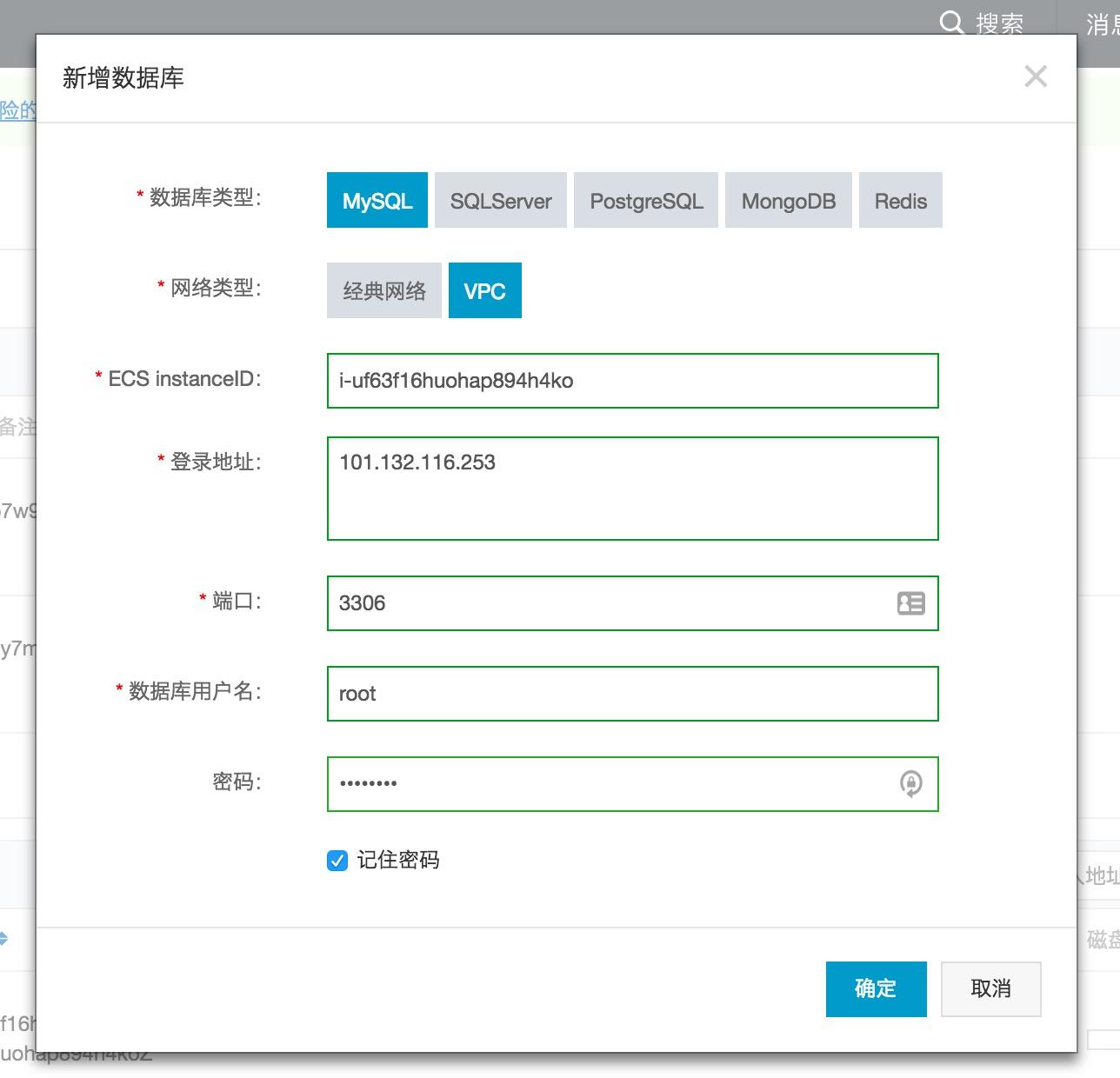 安装 MariaDB 并通过 DMS 管理-米饭粑