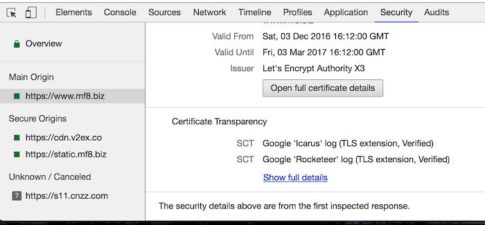 Nginx 开启 Certificate Transparency 保障证书安全-米饭粑