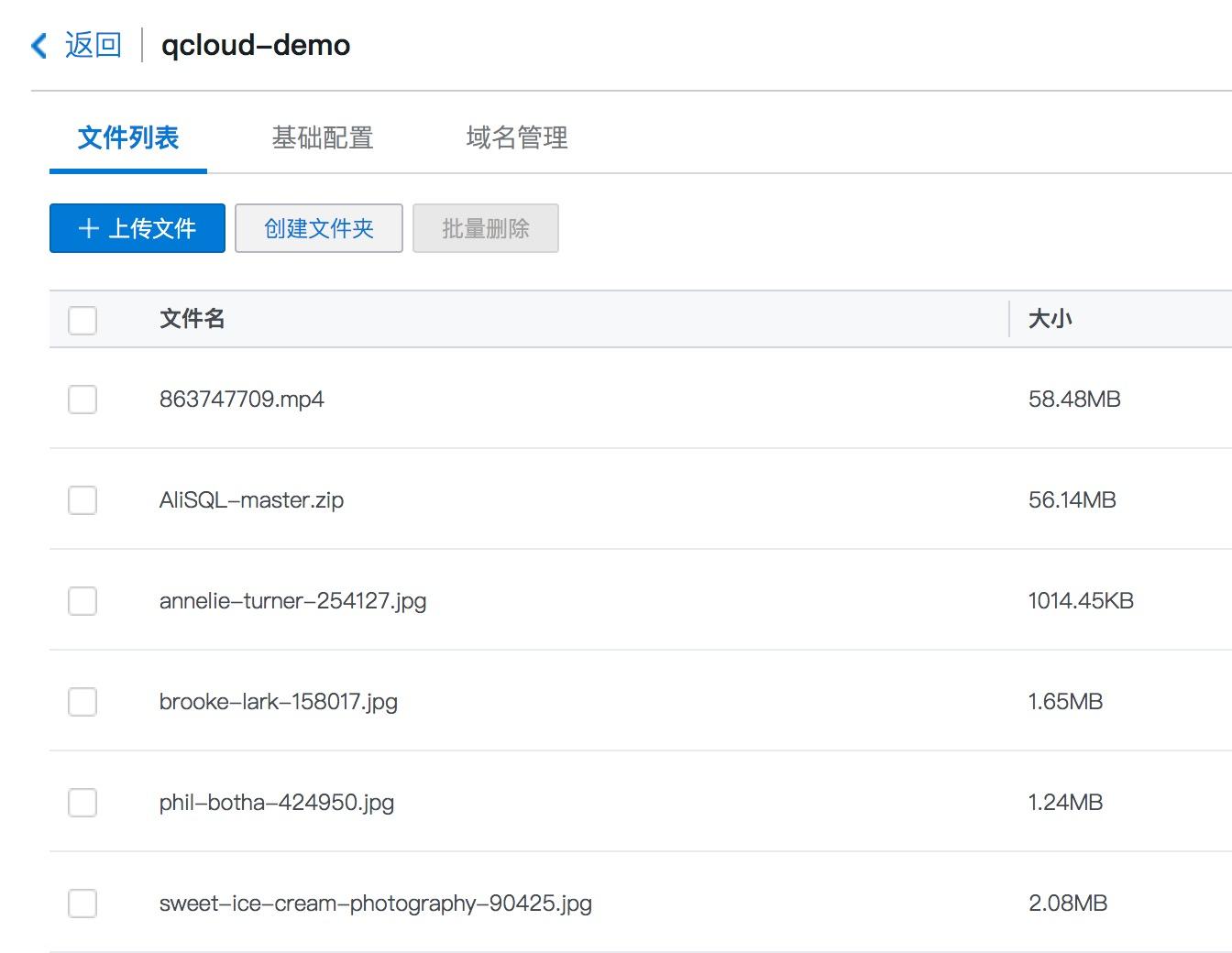 通过 OSSImport 实现其他云的对象储存向阿里云OSS迁移-米饭粑