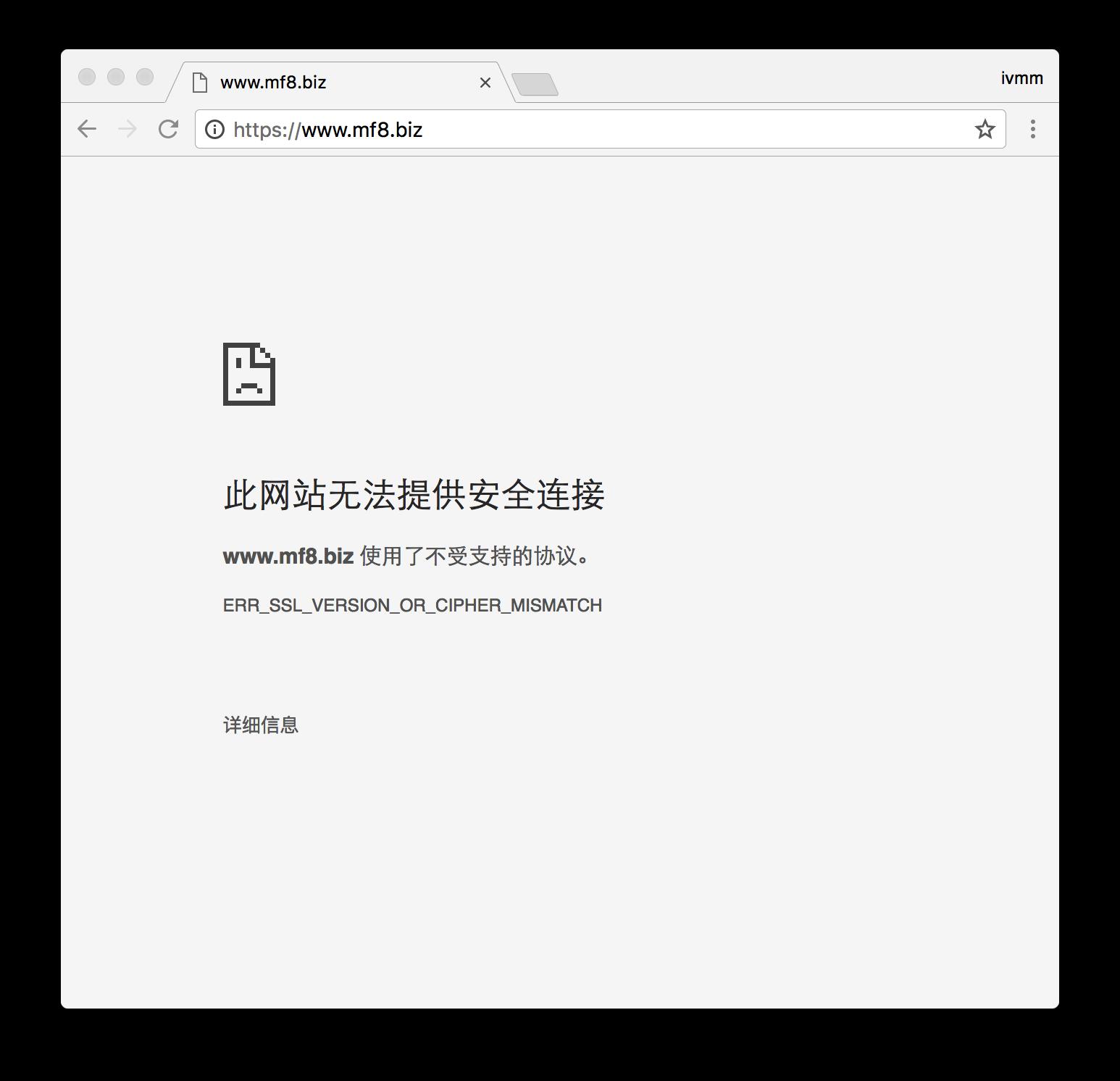 TLS1.3协议对不上