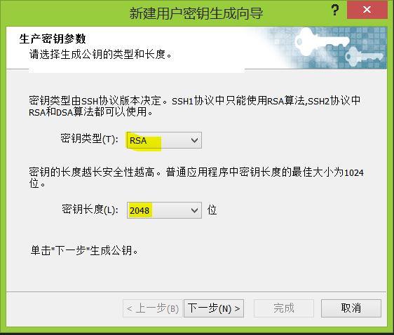 或许是 SSH 用密钥登入最实在的教程了-米饭粑
