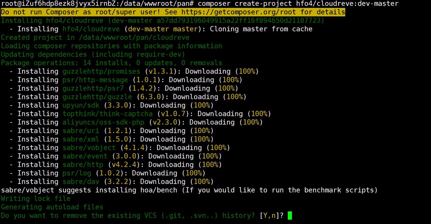 使用 Cloudreve 搭建一个基于对象储存的个人网盘