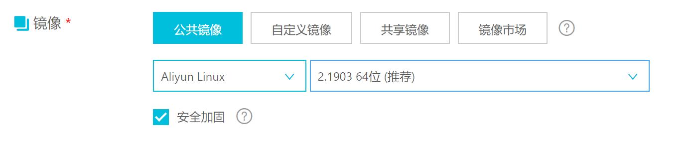 体验 AliyunLinux2 不多花一分钱提升15%服务器性能-米饭粑