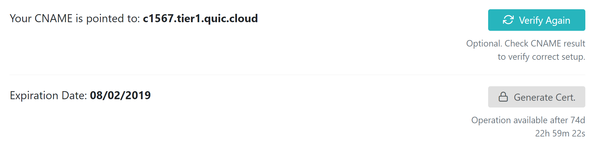 QUIC.Cloud - LiteSpeed 出品的WP优化版全站CDN解决方案-米饭粑