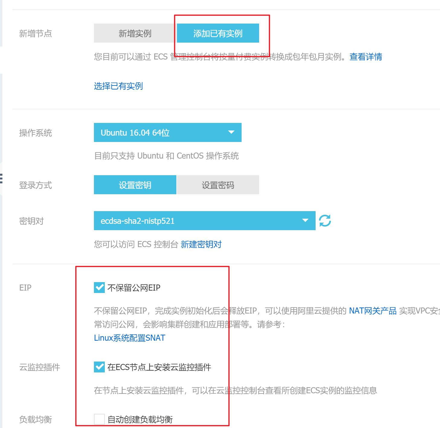 用国内软件源加速 Docker-CE 安装-米饭粑