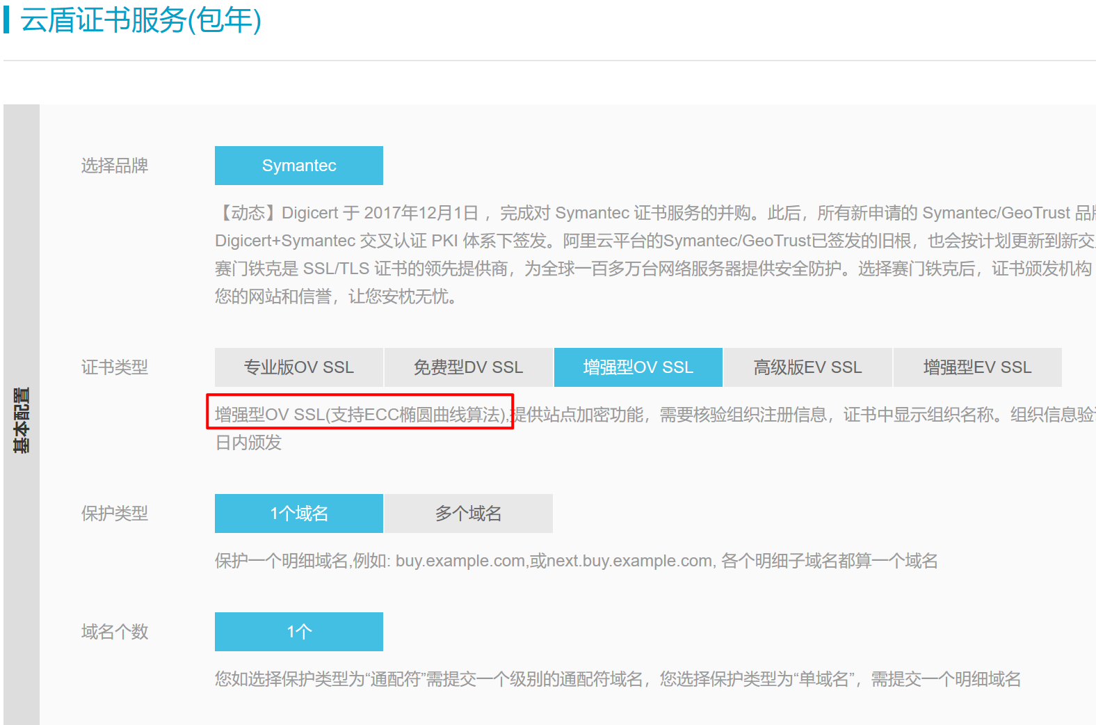 Nginx 上部署 TLS1.3、Brotli、ECC双证书实践-米饭粑